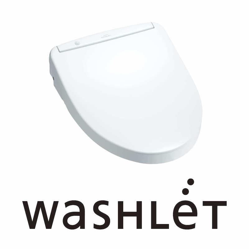ウォシュレット
